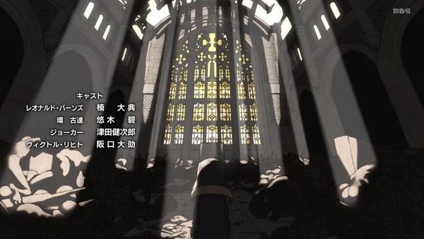 「炎炎ノ消防隊」3話感想  (106)