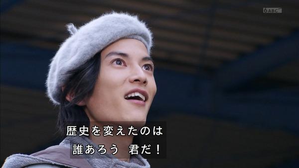 「仮面ライダージオウ」17話感想 (56)