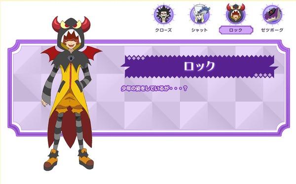 GO!プリンセスプリキュア (44)