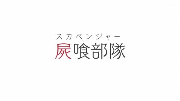 「とある科学の一方通行」5話感想 (51)