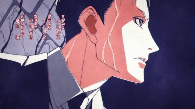 「ジョーカー・ゲーム」1話感想  (54)