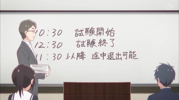 「恋する小惑星」8話感想 画像  (19)