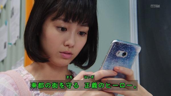 「仮面ライダービルド」2話 (26)