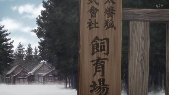 「ゴールデンカムイ」27話(3期 3話)感想  (1)