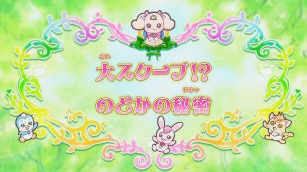 「ヒーリングっど♥プリキュア」7話感想 画像 (5)