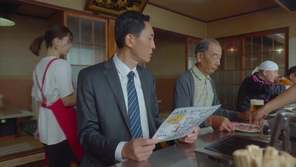 「孤独のグルメ Season8」5話感想 (52)
