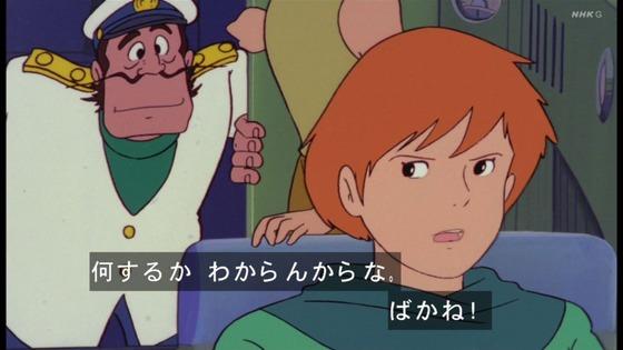 「未来少年コナン」第20話感想 画像 (112)
