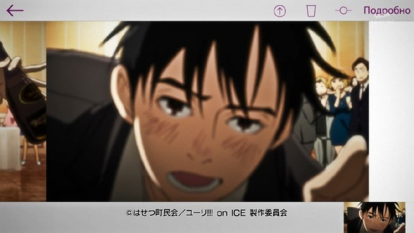 「ユーリ!!! on ICE(ユーリオンアイス)」 (81)