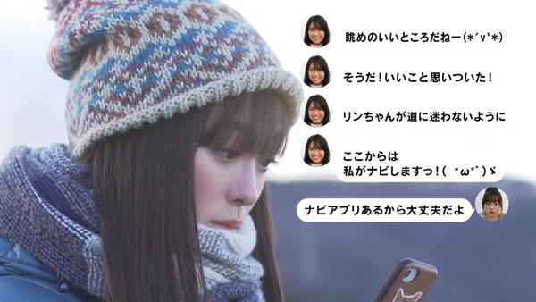 「ゆるキャン△」第9話感想 画像  (4)