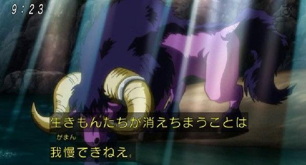 「ドラゴンボール超」87話 (25)