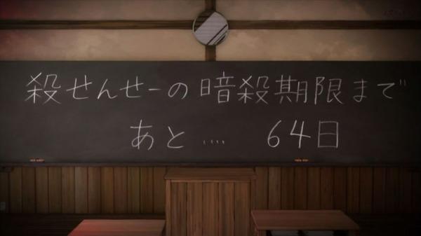 「暗殺教室」第2期 17話感想 (21)