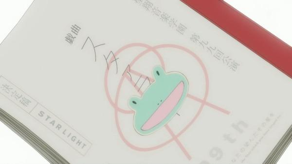 「少女☆歌劇 レヴュースタァライト」7話感想 (40)