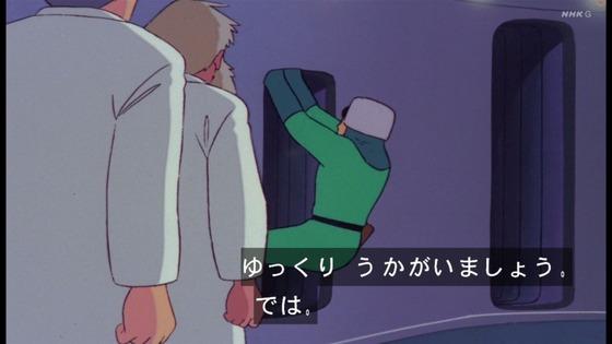 「未来少年コナン」第12話感想 (60)