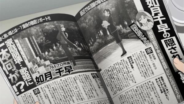 アイドルマスター (4)