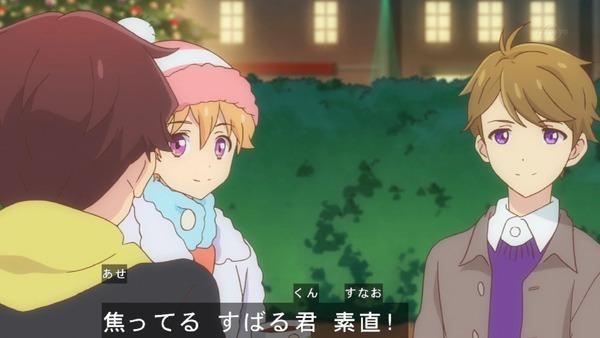 「アイカツスターズ!」第87話 (75)