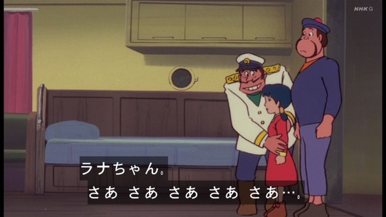 「未来少年コナン」第7話感想 (69)