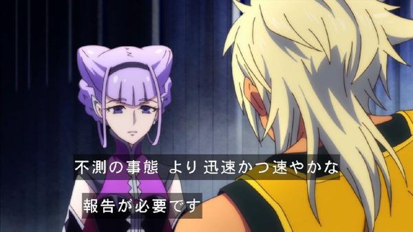 「HUGっと!プリキュア」3話 (29)