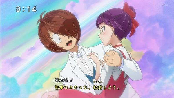 「ゲゲゲの鬼太郎」6期 14話感想 (31)