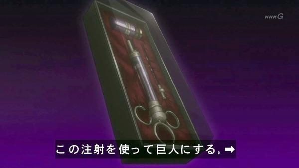 「進撃の巨人」54話感想  (18)