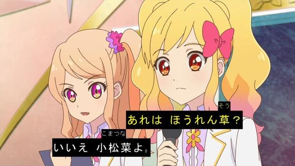 「アイカツスターズ!」第60話 (32)