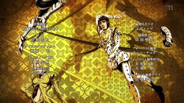 「ジョジョの奇妙な冒険 5部」14話感想 (60)