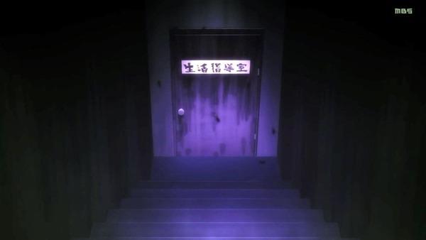 「異世界かるてっと2」2期 3話感想 画像  (5)