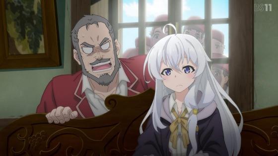 「魔女の旅々」第7話感想 画像  (34)