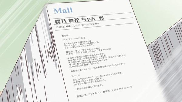 「アイカツフレンズ!」8話感想 (7)