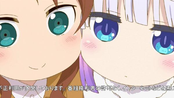 「小林さんちのメイドラゴン」13話 (5)