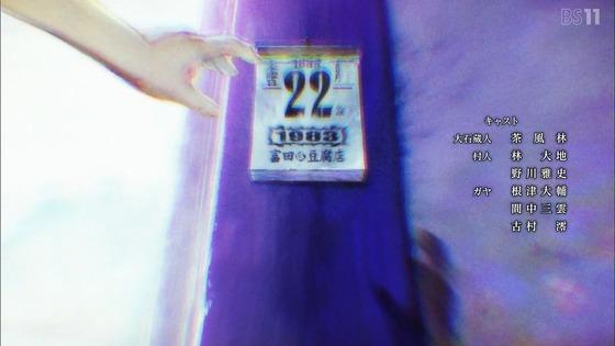 「ひぐらしのなく頃に 業」14話感想(画像)猫騙し編 考察 (61)
