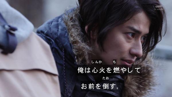「仮面ライダービルド」21話 (39)