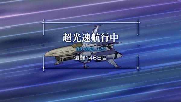 「彼方のアストラ」12話感想 (125)
