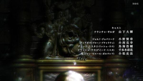 「ジョジョの奇妙な冒険 5部」35話感想 (74)