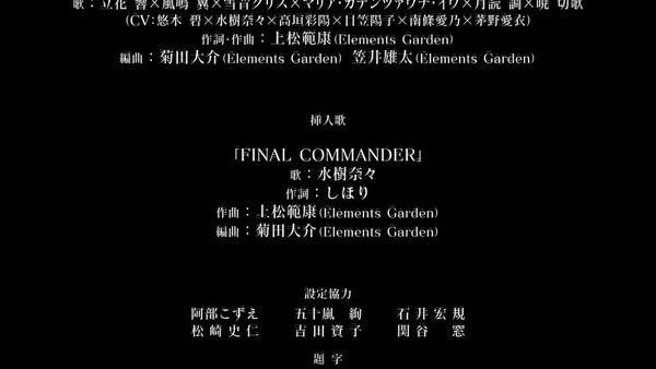 「戦姫絶唱シンフォギアXV」1話感想 (99)
