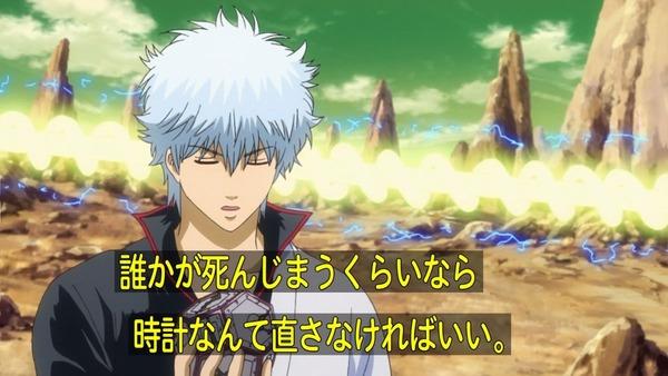 銀魂゜ (12)