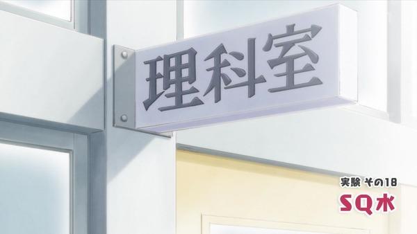 「上野さんは不器用」9話感想 (37)