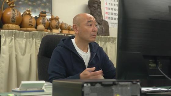「孤独のグルメ」2020大晦日スペシャル感想 (130)