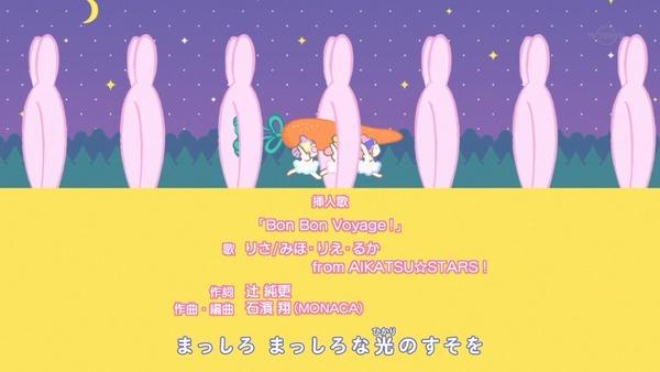 「アイカツスターズ!」第97話 (129)