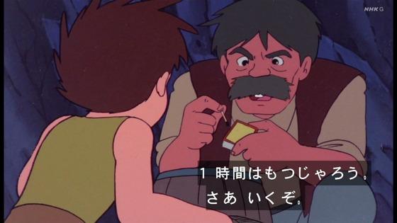 「未来少年コナン」第18話感想 画像 (74)