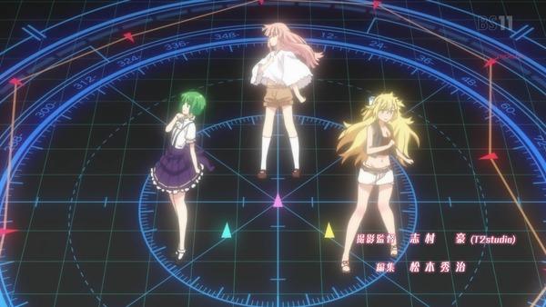「ガーリー・エアフォース」1話感想 (17)