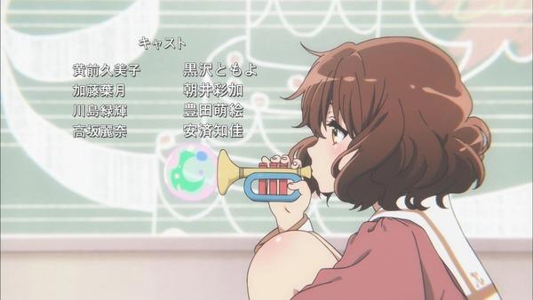 「響け!ユーフォニアム2」 (136)