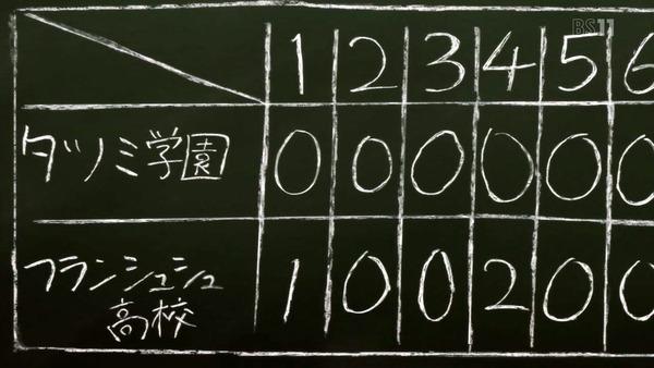 「ゾンビランドサガ」5話感想 (2)