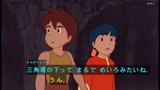 「未来少年コナン」第6話感想 (43)