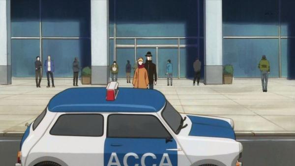「ACCA13区監察課」9話 (35)