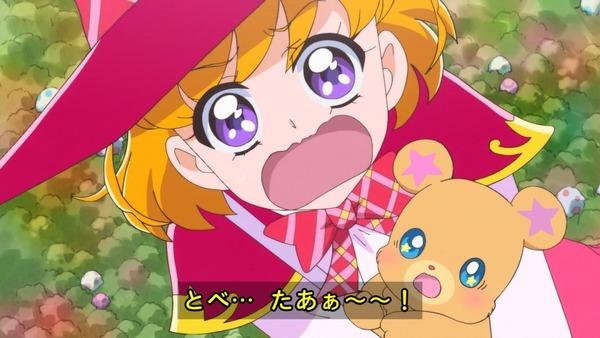 「魔法つかいプリキュア!」第8話 (19)