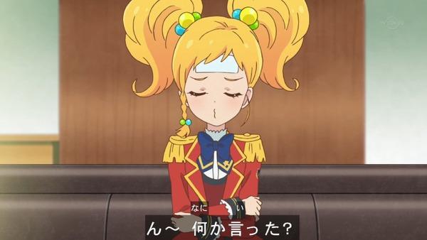 「アイカツスターズ!」第98話 (55)