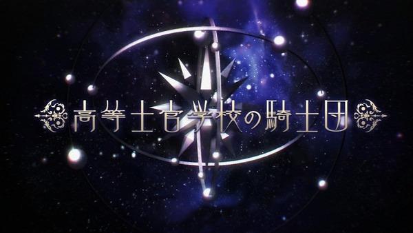 「ねじ巻き精霊戦記 天鏡のアルデラミン」3話 (2)