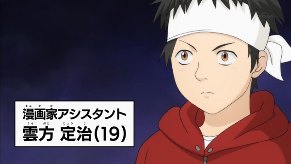 「斉木楠雄のΨ難」2期 17話感想 (43)