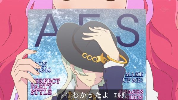 「アイカツスターズ!」第64話 (5)