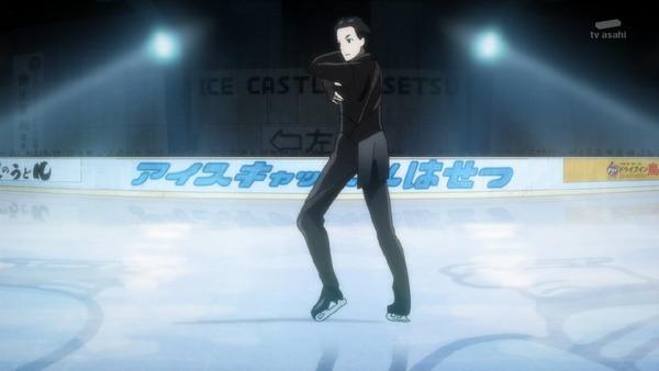 「ユーリ!!! on ICE(ユーリオンアイス)」 (43)